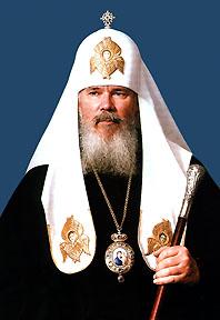Патриарх РПЦМП Алексий II